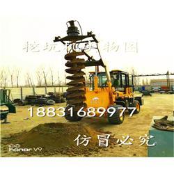 植树挖坑机,挖坑机厂家,挖坑机图片
