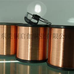 商家促销 磷青铜线 磷铜线qsn4 品质保证图片