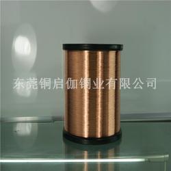 供应高精度磷铜线 磷铜线生产厂商图片