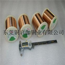 国标环保超细磷铜线 高精磷铜线 厂家图片