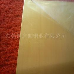 现货供应高强度磷铜板 电镀用磷铜板 质量保证图片