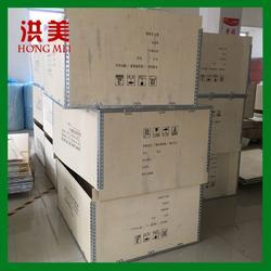 洪美包装专业定制各种木胶合板木箱免熏蒸包装箱可拆卸拼装图片