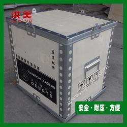 胶合板托盘加工 木质托盘 钢带箱免熏蒸木箱可定制 批量生产图片