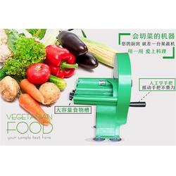 永康蔬菜水果切片机图片
