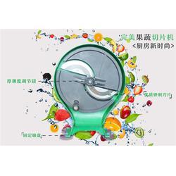 水果切片机|完美切片机耐用安全|手动水果切片机图片