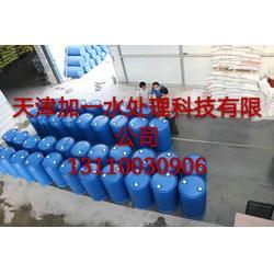 TMT有机硫重金属捕捉剂图片