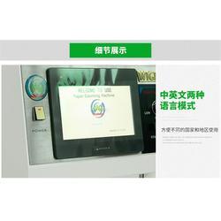 活泉數紙機(圖),紙張分冊機供應商,紙張分冊機圖片