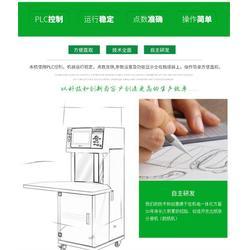 数纸机公司,数纸机,活泉数纸机(查看)图片