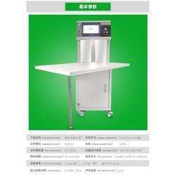 分册机哪有卖-活泉机械(在线咨询)分册机图片