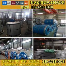 阿勒泰宝钢净化板 工程订货价 阿勒泰宝钢净化板 图片