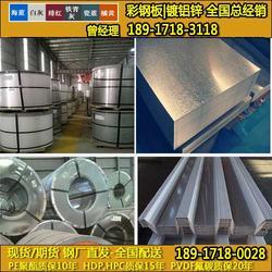 上海宝钢白色彩钢卷 钢厂代理 上海宝钢白色彩钢卷 图片