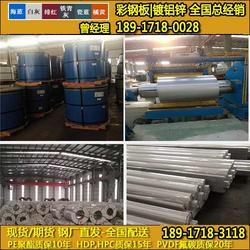 上海宝钢铁青灰501彩钢板  上海宝钢铁青灰501彩钢板 图片