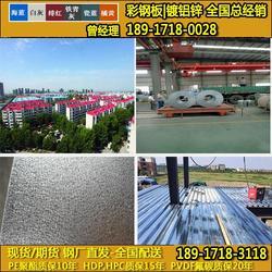 上海宝钢奶白811彩涂板 工程订货价 上海宝钢奶白811彩涂板 图片