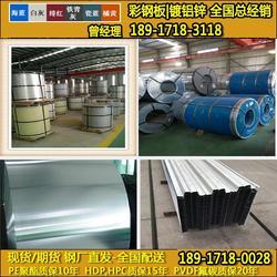 上海宝钢TS280GD彩钢瓦 钢厂 上海宝钢TS280GD彩钢瓦