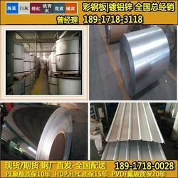 上海宝钢950型彩涂卷 彩钢板总代理 上海宝钢950型彩涂卷 图片
