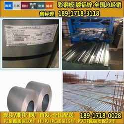 上海宝钢TS350GD彩涂卷 总代理 上海宝钢TS350GD彩涂卷 图片