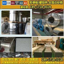 上海宝钢镀锌彩涂板 工程订货价 上海宝钢镀锌彩涂板 图片