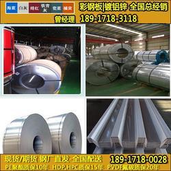 上海宝钢强度345彩钢瓦 总经销 上海宝钢强度345彩钢瓦 图片