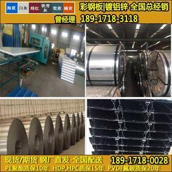 宝钢1025型彩钢卷 工程价 宝钢1025型彩钢卷 图片