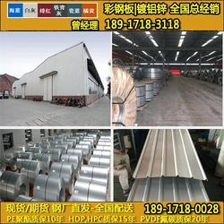 上海宝钢Q235强度彩钢板 彩钢板总代理 上海宝钢Q235强度彩钢板 图片