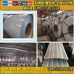 宝钢F阔叶绿385彩钢板 钢厂代理 宝钢F阔叶绿385彩钢板 图片