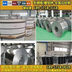 上海宝钢780型彩钢瓦 总经销 上海宝钢780型彩钢瓦 图片