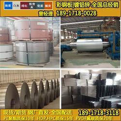 吉林宝钢聚氨酯 订货 吉林宝钢聚氨酯 图片