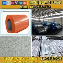宝钢镀锌铝板彩钢瓦 工程价 宝钢镀锌铝板彩钢瓦 图片