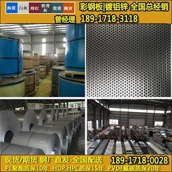 上海宝钢F奶白88W彩钢板 厂家 上海宝钢F奶白88W彩钢板 图片
