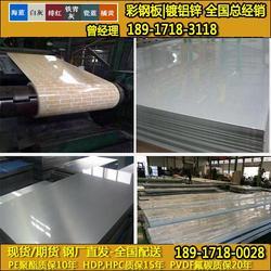 上海宝钢牛津蓝413彩钢瓦 钢厂代理 上海宝钢牛津蓝413彩钢瓦 图片