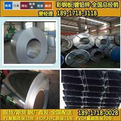 上海宝钢1026型彩钢板 订货 上海宝钢1026型彩钢板 图片