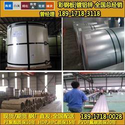 宝钢镀铝锌100克彩钢板 工程订货价 宝钢镀铝锌100克彩钢板