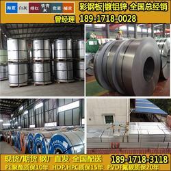甘肃宝钢聚氨酯 工程订货价 甘肃宝钢聚氨酯 图片
