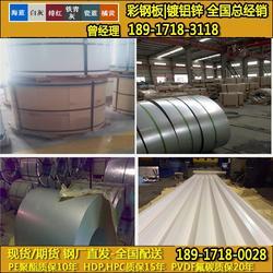 上海宝钢深豆绿306彩涂板 钢厂代理 上海宝钢深豆绿306彩涂板 图片