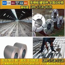 上海宝钢瓷蓝407彩钢卷 钢厂代理 上海宝钢瓷蓝407彩钢卷 图片