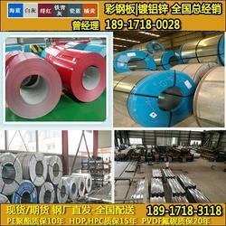 喀什宝钢复合板 厂家 喀什宝钢复合板 图片