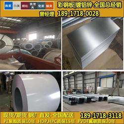 上海宝钢苔藓绿30J彩涂板 现货 上海宝钢苔藓绿30J彩涂板 图片