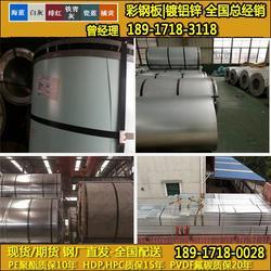上海宝钢镀锌220克彩钢瓦 钢厂代理 上海宝钢镀锌220克彩钢瓦 图片