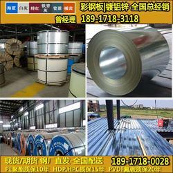 宝钢深豆绿306彩钢板 钢厂 宝钢深豆绿306彩钢板 图片