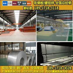 和田宝钢岩棉板 工程价 和田宝钢岩棉板 图片