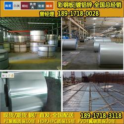 上海宝钢840型彩钢瓦 订货 上海宝钢840型彩钢瓦