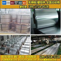 上海宝钢深米黄245彩涂卷 工程订货价 上海宝钢深米黄245彩涂卷 价格