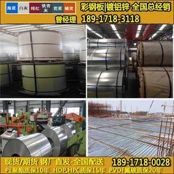 上海宝钢深天蓝402彩涂板 总代理 上海宝钢深天蓝402彩涂板 图片