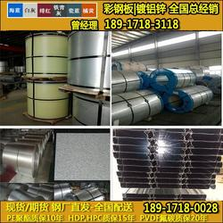 吉林宝钢净化板 厂家 吉林宝钢净化板 价格