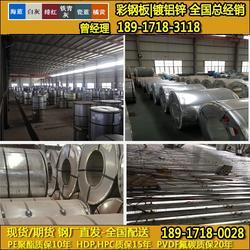 宝钢中灰色彩钢板 钢厂 宝钢中灰色彩钢板图片