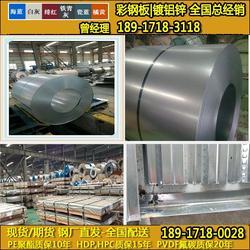 上海宝钢深绿灰301彩涂板  上海宝钢深绿灰301彩涂板 价格