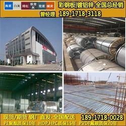上海宝钢475角驰型彩钢卷 彩钢板总代理 上海宝钢475角驰型彩钢卷 图片
