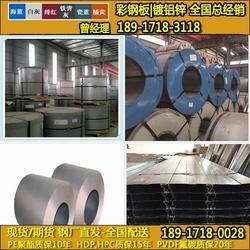 上海宝钢银色505彩涂板 工程订货价 上海宝钢银色505彩涂板