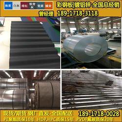 上海宝钢852型彩涂板  上海宝钢852型彩涂板