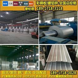 上海宝钢天蓝403彩涂板 钢厂代理 上海宝钢天蓝403彩涂板 图片